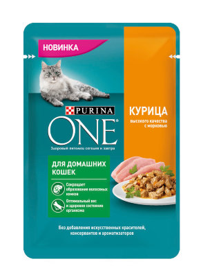 Purina One паучи с курицей и морковью для домашних кошек 75 г